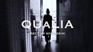 """丹生憲希 監督作品 「Qualia(クオリア)日本語では""""感覚質""""と訳される。..."""