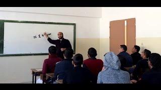 طالب يسأل المدرس : من خلق الله ؟ اجابة مفاجئة