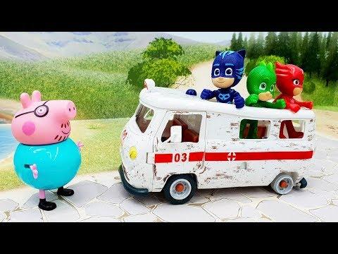Мультики про машинки с игрушками Свинка Пеппа Герои в масках для детей - Волки и машины!