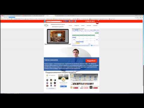 Установка версии сайтов для слабовидящих на сайт