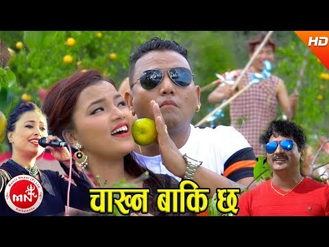 New Lok Dohori 2074/2017   Chakhna Baki...