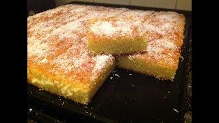 Doorsho Qumbo | Coconut cake