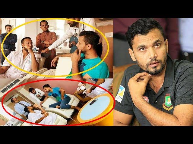 ?????? ??????? ????? ???? ??? ??? ???????   Shakib al Hasan and Mashrafe   Bangla News Today