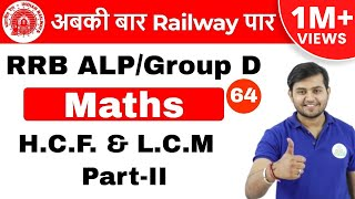 11:00 AM RRB ALP/GroupD | Maths by Sahil Sir | H.C.F. & L.C.M Part-II | Day #64