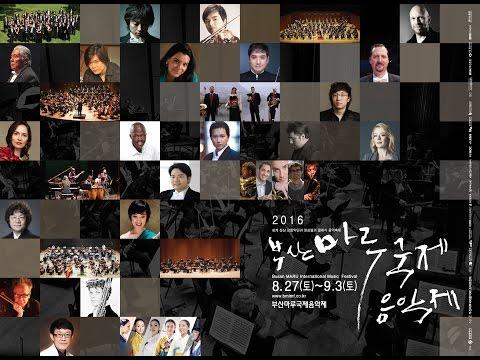 Busan MARU International Music Festival 2016 Chopin Piano Concerto No 2 in F minor Op 21