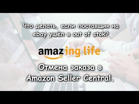 Видео Заработки через интернет