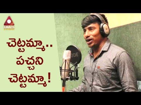 Chettu Chettamma Video Song | Telangana Folk Songs | Amulya Studios