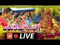 Bathukamma Songs 2018 LIVE | Latest Telangana Bathukamma Patalu | YOYO TV Channel