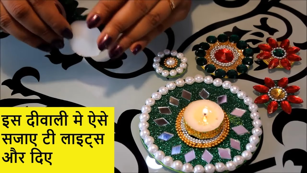 How to decorate diya at home/DIY easy diya decoration ideas for Diwali-Diya sajane ka tarika