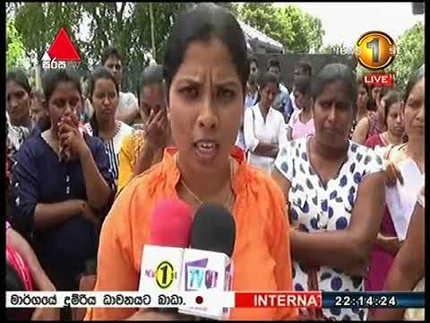 News1st Sinhala Prime Time, Sunday, September 2017, 10PM (24-09-2017)