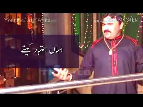 Mushtaq Cheena Song - Whatsapp Status || Niazi Studio || 2018   YouTube