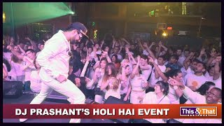 Bollywood Comes to Seattle with the Jai Ho Dance Party
