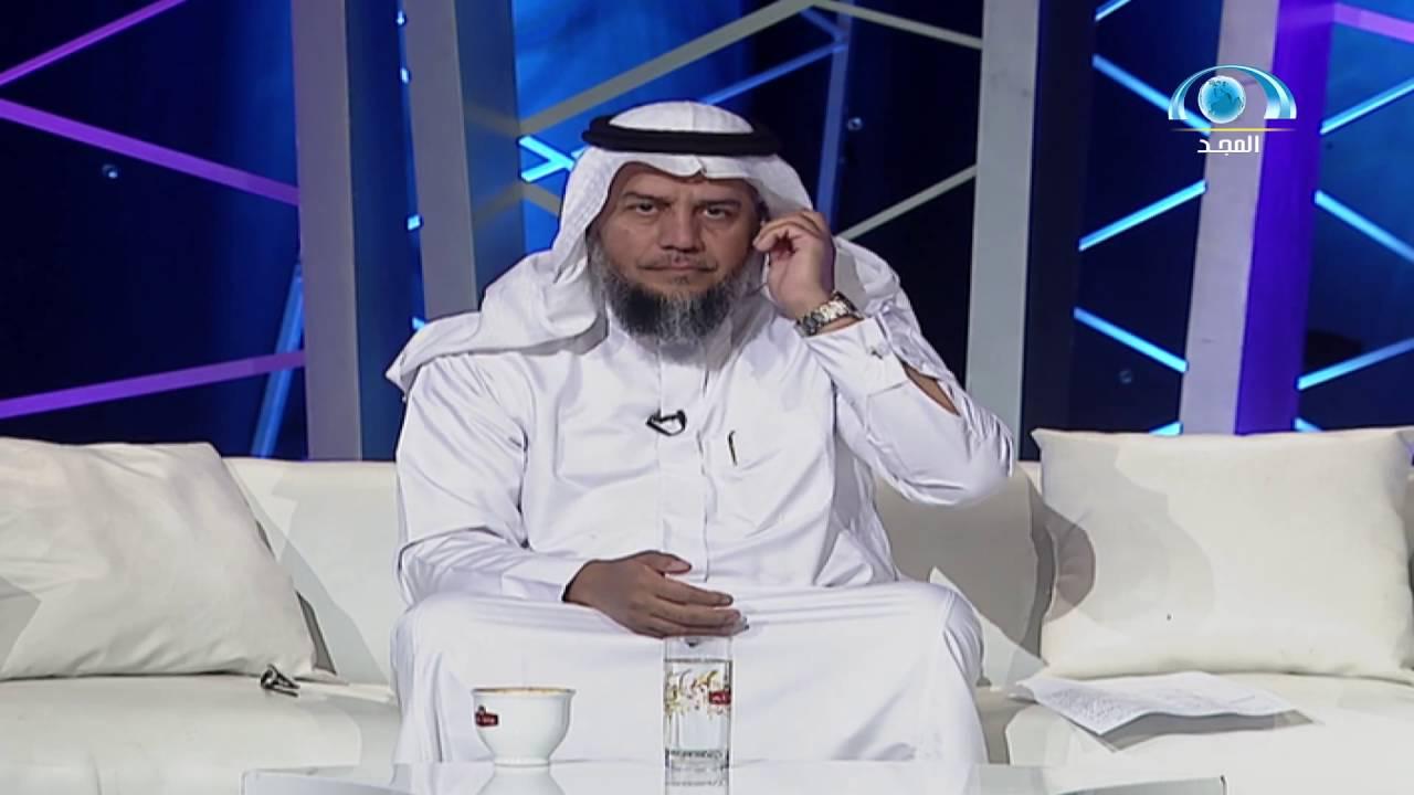 ديني ووطني حمايتهما مسؤوليتي | بوح البنات | د.خالد الحليبي