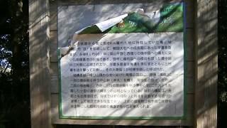 操山の沢田・明禅寺城跡