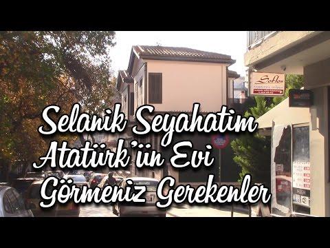 Selanik Seyahatim, Atatürk'ün Evi ve Görmeniz Gerekenler - Komşuda Tv
