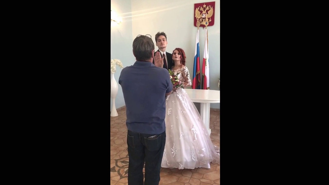 12 августа 2017 свадьба
