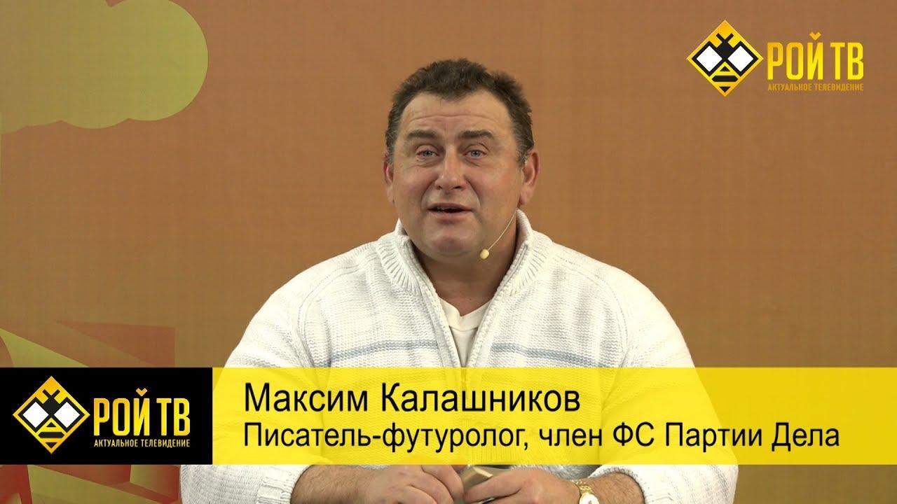 Наш товарищ Игорь Минервин выдвинут в народные губернаторы Сахалина. Поддержите!
