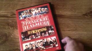 Пополнение DVD коллекции #3