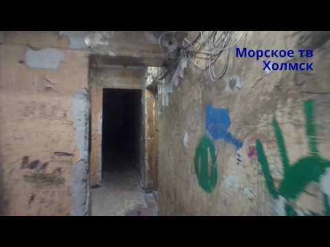 Общежитие на Советской в городе Холмск