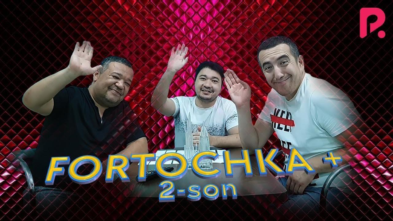 Dizayn jamoasi - Fortochka+ 2-son (2020)
