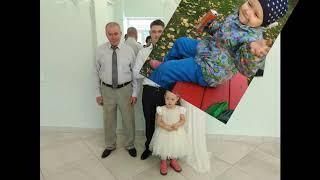 моя скромная свадьба а самое главное это моя любимая семья