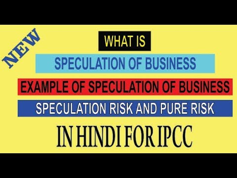 PGBP | SPECULATION BUSINESS INCOME| WITH EXPLANATION & EXAMPLE