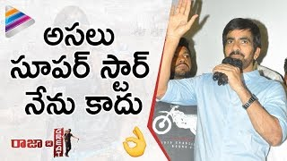 Ravi Teja Superb Speech | Raja The Great Movie Team with Specially Abled People