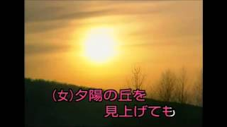 夕陽の丘 石原裕次郎&浅丘ルリ子 こちらもよろしくね^^ iwamitu様に、...
