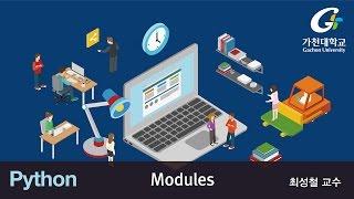 파이썬 강좌 | Python MOOC | Modules
