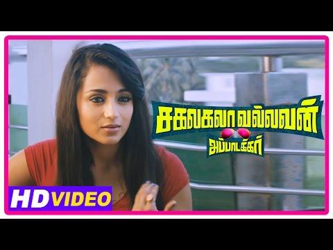 Sakalakala Vallavan Appatakkar Movie | Scenes | Jayam Ravi decides to divorce Trisha | Soori