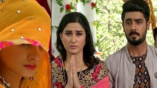 Bela plans to KILL Naren | Piyaa Albela
