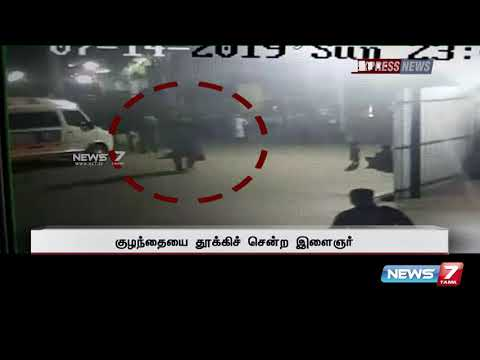 News 7 tamil tv channel live
