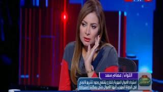 يوم بيوم | اعرف حجم المليارات اللى رجعتها مصر من الفلوس المهربة للخارج