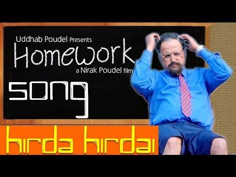 "New Nepali Movie Song - ""Homework""    Hirda Hirdai    Aryan Sigdel, Gauri Malla   Latest Song"