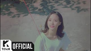 Kim Na Young - But I Must