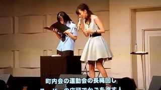 真野恵里菜 驚異の暗記力 真野恵里菜 検索動画 16