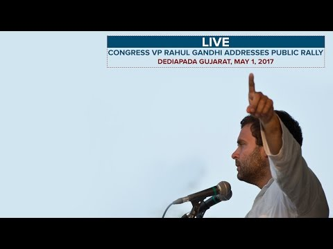 LIVE : Rahul Gandhi Dediya Pada Gujarat