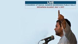 live-congress-vp-rahul-gandhi-s-speech-at-public-meeting-in-dediyapada-gujarat