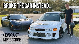 homepage tile video photo for Track Record Attempt in my 500WHP Evo 5