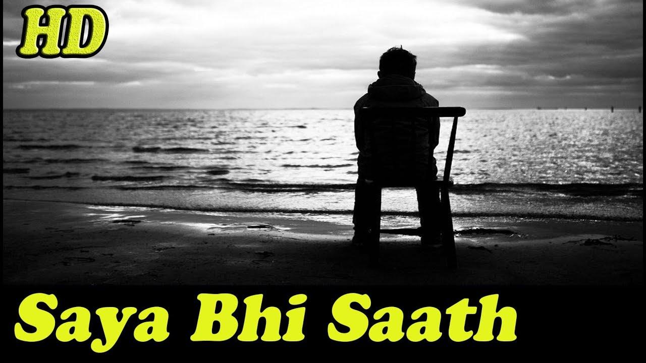 Download free saya bhi sath jab chod jaye song with lyrics for.