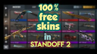 How to get skins for free in Standoff 2 !!! screenshot 1