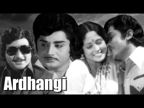 Ardhangi Telugu Full Movie | Murali Mohan | Jayasudha | Jayamalini