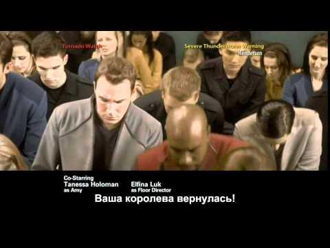 Визитёры промо 2 сезон 10 серия/ V 2x10 promo Mothers Day 480 p