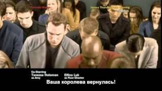 "Визитёры промо 2 сезон 10 серия/ V 2x10 promo ""Mother's Day"" 480 p"