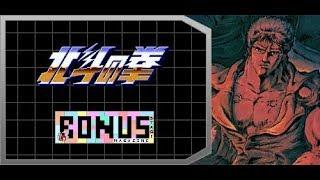 LongPlay Hokuto no Ken/Last Battle Mega Drive/Genesis