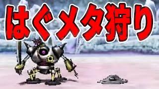 #6【DQMJ3実況】新米だけど最強モンスターを作りたい【ドラゴンクエストモンスターズ ジョーカー3】