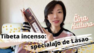 Tibeta incenso——specialaĵo de Lasao
