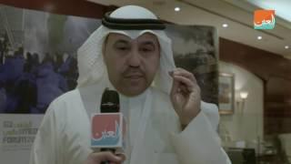 أهل الإماراتسياسة  بالفيديو.. الملتقى الإعلامي لمواجهة الأزمات والكوارث بأبوظبي