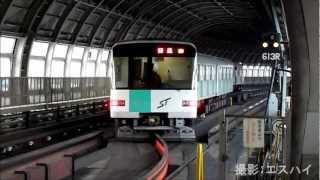 札幌市営地下鉄のポイント切り替え(転轍機)