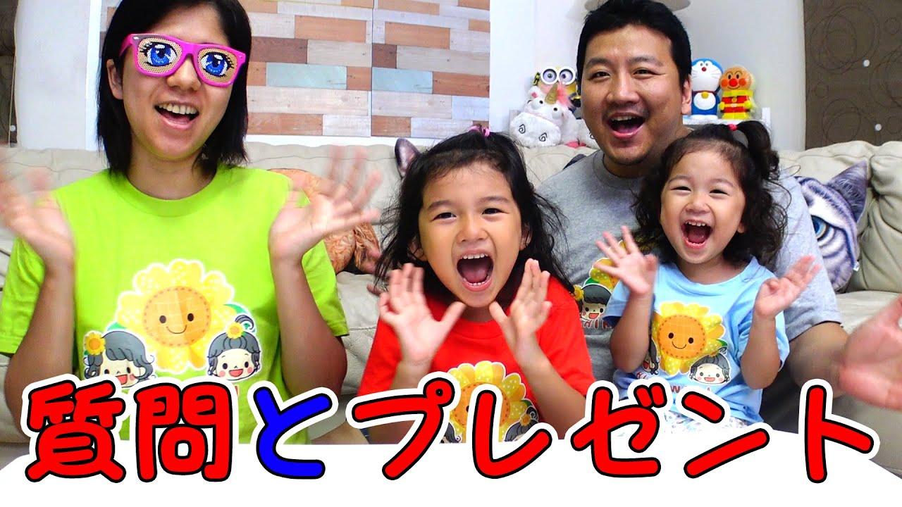 チャンネル登録者10万人突破記念!オリジナルTシャツプレゼントと質問募集☆himawari,CH